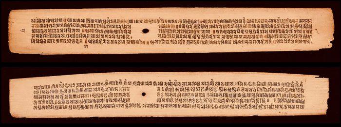Manuscript of a Dharma text