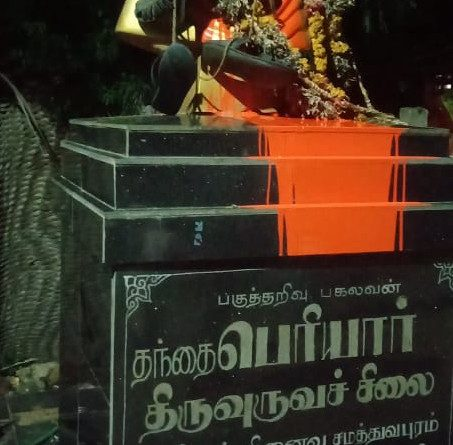 Periyar statue vandalised
