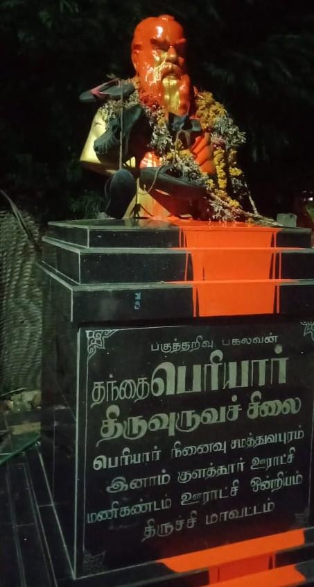 Periyar statue vandalised